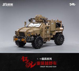 JoyToy Action Figure 20cm Scale 1/18 Crazy Reload SUV Army Vehicle Model Mechanical Collection Miniature